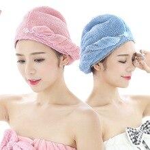 Сухая шапочка для волос супер водопоглощающее быстросохнущее полотенце корейское взрослое утолщенное банное полотенце сухое полотенце для волос