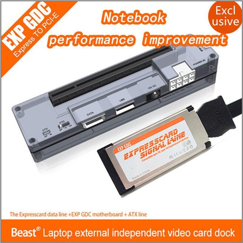 Tout nouveau Mini PCI-E PCI Express carte ordinateur portable externe carte vidéo indépendante Dock Version PCI-E pour V8.0 EXP GDC