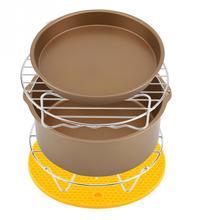 Бытовые аксессуары для фритюрницы, аксессуары из 7 предметов, корзина для выпечки, тарелка для пиццы, гриль, стеллаж для горшков, коврик для 4QT-5.6QT