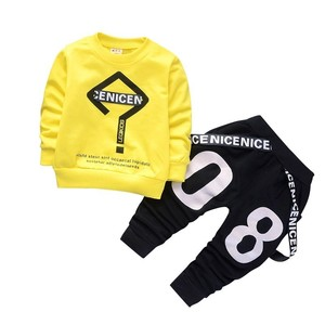 2020 New Spring Baby Boys Tracksuit Kids Long Sleeve Top Leisure Streamers Pants 2pcs Children Clothing Infant Sets Sport Suits