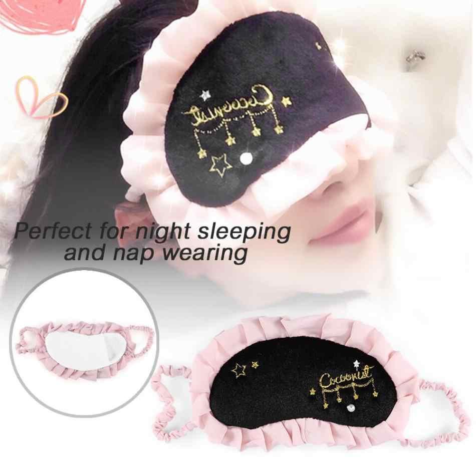 Черный Жемчуг Вышивка маска для сна с завязанными глазами повязка на глаза, маска для сна храп тени для век для сна, отдыха наручники путешествия милые защита для глаз