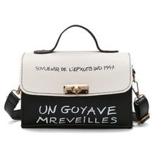 Bag Woman 2018 New Pattern Turn Lock Portable Offspring Package Fashion Color Collision Single Shoulder Skew