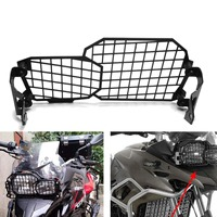 Retro Motorcycle Headlight Lamp Grill Cover Mask Protector Guard For Bmw F650Gs F700Gs F800 Headlight Cover Lamp Covers Shades