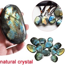 1PCS Natural Crystal Moonstone Polished Mineral Labradorite Specimen Healing Stone Home Garden Potted Fish Tanks Decoration