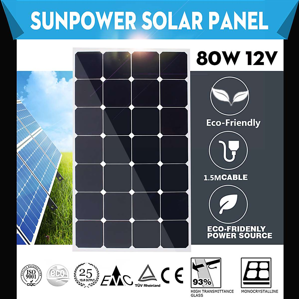 80W 12V 880mm x 540mm x 2.5mm Photovoltaic semi flexible Solar Panel With 3.M Cable