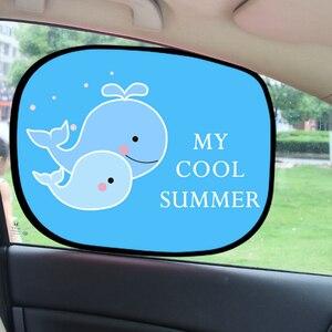 Image 2 - 2 sztuk uroczy samochód z kreskówki stylizacji kurtyna Anti uniwersalny okno samochodu dla dzieci okulary przeciwsłoneczne R 2937