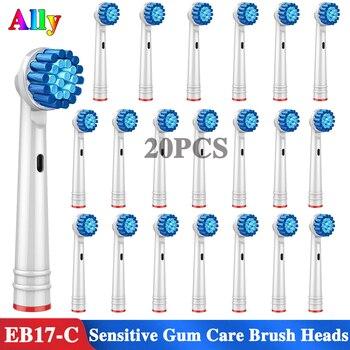 20 piezas de cepillo de dientes eléctrico cabeza sensible chicle cuidado de cabezas de cepillo para Braun Oral B triunfo vitalidad cabezas de cepillo de dientes