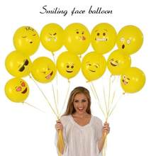 10Pcs/Set Yellow Emoji Smiling Face Expression Latex Balloons Kids Baby Funny Play 2019 Cute Toys Party Wedding Decoration Gifts(China)
