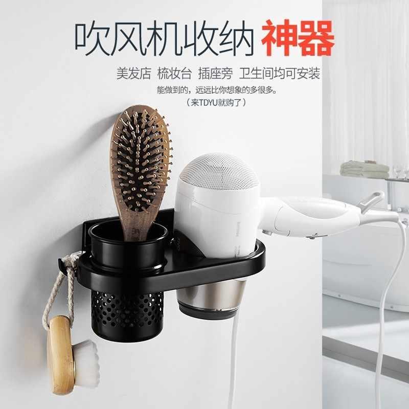 Держатель для хранения в ванной фен волос гребень держатель стойки органайзер