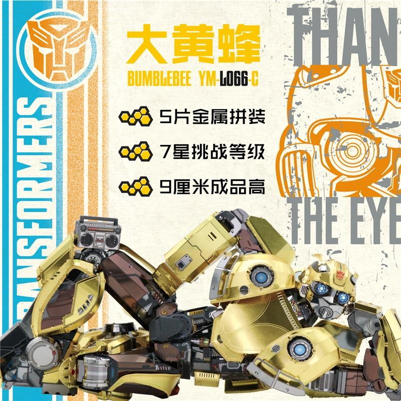 MMZ MODÈLE MU 3D Métal Puzzle Bumblebee T6 Film version Modèle DIY Laser Cut Assembler Puzzle Jouets De Bureau décoration CADEAU pour enfant - 6