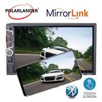 Touch Screen Multimedia Player 7'' HD Autoradio Car Stereo MP5 Car Radio 2 Din Bluetooth Auto Radio Rear Camera DVR Optional