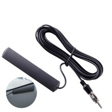 Universal Car Radio Patch Antenna Aerial With 5M Stability Signal Cable ANT-309 80 - 120MHz