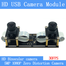 1080P Non Distortion Flexible Synchronization Stereo Webcam Dual Lens 30FPS USB Camera Module for 3D Video VR Virtual Reality