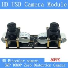 1080P ללא עיוות גמיש סנכרון סטריאו Webcam הכפול עדשת 30FPS USB מצלמה מודול עבור 3D וידאו VR מציאות מדומה