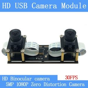 Image 1 - 1080P bez zniekształceń elastyczna synchronizacja Stereo kamera internetowa podwójny obiektyw 30FPS moduł kamery USB do 3D wideo VR wirtualna rzeczywistość