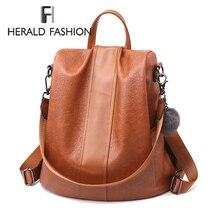 HERALD модный качественный кожаный Анти-Вор женский рюкзак большой емкости волосы мяч школьная сумка для подростков девочек мужские дорожные сумки
