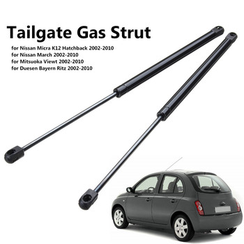 2pcs Car Tailgate Gas Spring Struts Support For Nissan Micra K12 Hatchback 2002-2010 90450AX000 90450AX610 90451AX000 - discount item  18% OFF Auto Replacement Parts