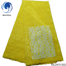 BEAUTIFICAL embroidered lace fabric yellow african high quality laces material 5yards/lot ML2N153