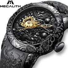 MEGALITH الذهب التنين النحت التلقائي ساعات آلية الرجال مقاوم للماء سيليكون حزام الكوارتز ساعة اليد ساعة Relojes Hombre
