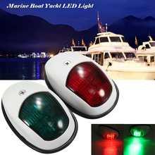 2 шт. Универсальный 12 В 10 Вт бант боковые огни Светодиодный красные и зеленые навигационные морские огни лампа для морской лодки SL76624 98 мм x 55 мм x 35 мм