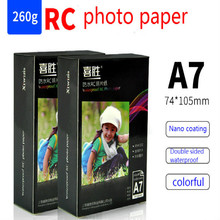 20-100pcs 5/6/7/8/ Inch A4 200G Photographic Glossy Printer Paper Color Coated For Home Printing Family reunion wedding photos