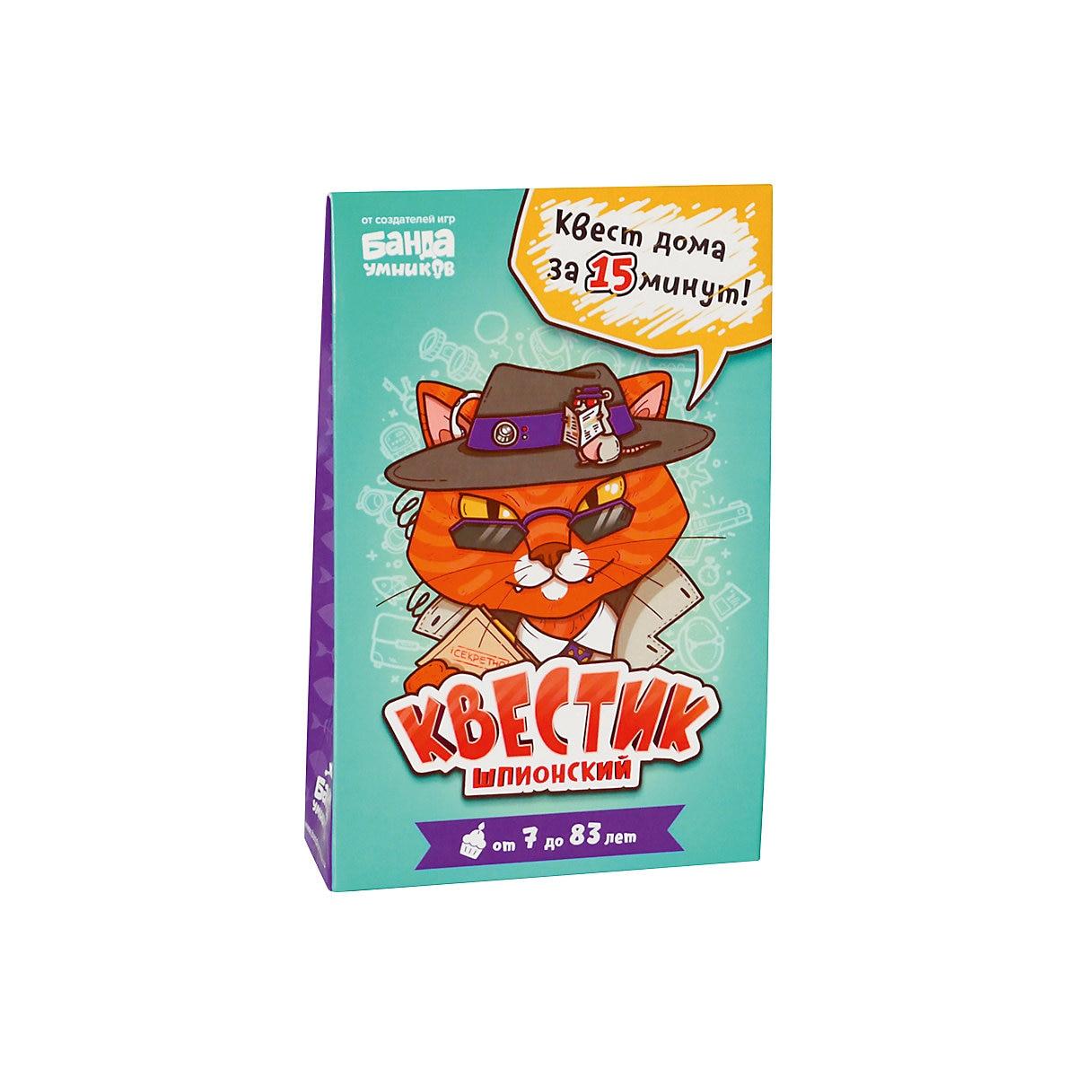 цена на Game Room Banda umnikov 8831900 toys board game children's educational games roomfor boys girls