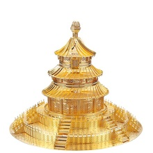 Compra chinese heaven y disfruta del envío gratuito en AliExpress.com d8dd8ab50a800