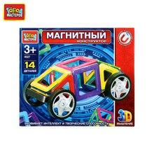 Магнитный конструктор \
