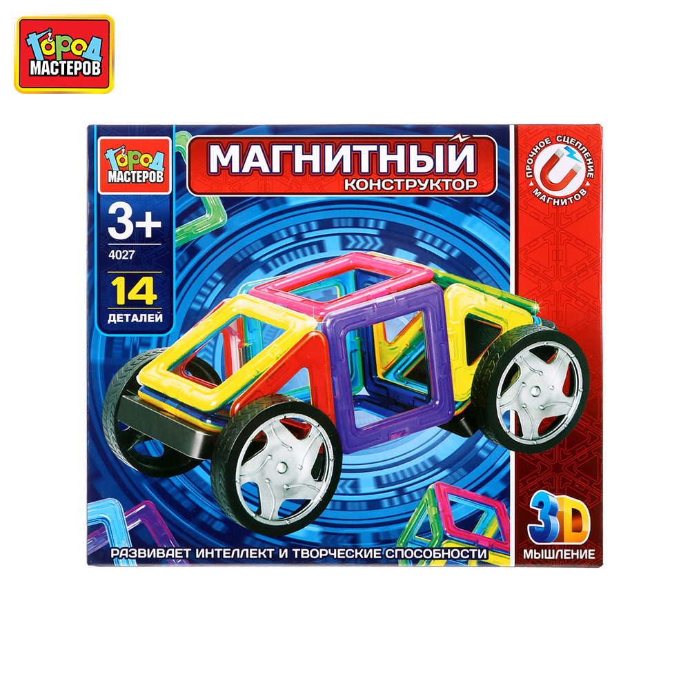 Blocks GOROD MASTEROV 261710 educational toys magnetic constructor toy constructors, bricks City DIY gonlei 58231 diy basic creative bricks building block 625pcs toy for children educational toy jugutets compatible with lepin