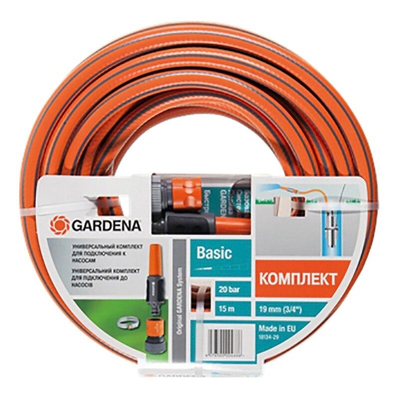 Hose connection kit GARDENA 18134-29.000.00 цена