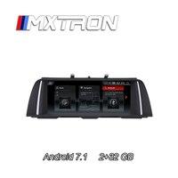 MXTRON для BMW F10 F11 10,25 дюймов Android навигации с Wi Fi Bluetooth