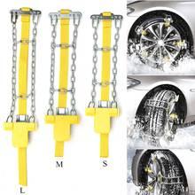 Автомобиль авто Противоскользящие стальные цепи Марганец автомобиль мини-ремень Полимерная глина песок держатель шины-на цепочке для льда/снега/грязевых дорог S/M