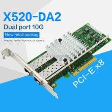 Fanmi X520 DA2 10 gbase pci express x8 82599es chip porta dupla ethernet rede adaptador e10g42btda, sfp não incluído