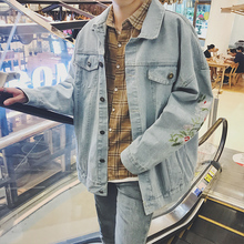 Autumn New Men's Casual Denim Jacket M-2XL Fashion Wild Embroidery Simple Lapel Youth Long Sleeve Personality Solid Color