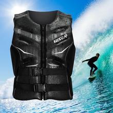 Негабаритных плавучести ветрозащитный Fly Рыбалка Glideskin спасательный жилет костюмы Съемная спасательный жилет помощь парусный спорт Дрифтинг Surf выживан
