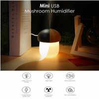 250 ml Ultrasonic Air Humidifier Essential Oil Aromatherapy Humidifier USB โต๊ะส่วนบุคคล Air เห็ด Diffuser Night Light