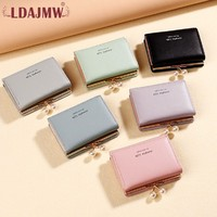 PU Material Ladies Solid Color Leather Mini Wallet Trend Clip Short Section Three Fold Multi function Multi card Design
