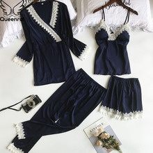 Queenral 4pcs Pajama Sets For Women Sleep Lounge Satin Sleep
