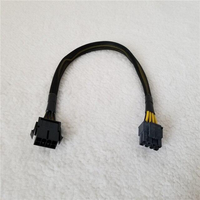 8Pin 남성 여성 어댑터 전원 연장 케이블 ATX 전원 CPU 충전기 공급 그물 커버 18AWG 30cm
