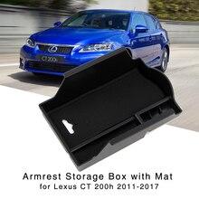 Подлокотник коробка для хранения для Lexus CT 200 h 2011 2012 2013 2014 2015 2016 2017 центральной консоли Организатор лоток