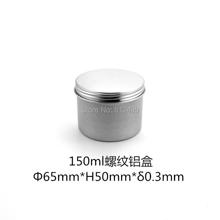 150g 50pcs Refillable empty round aluminum tin cans bottles food aluminum cans 150ml cosmetic container box