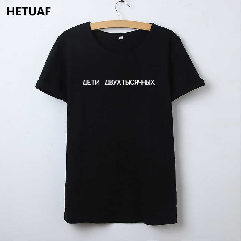 HETUAF Russian Letter T-shirt Women Fashion Printed Women's T Shirts Cotton Hipster Tee Shirt Femme Black White Camisetas Mujer