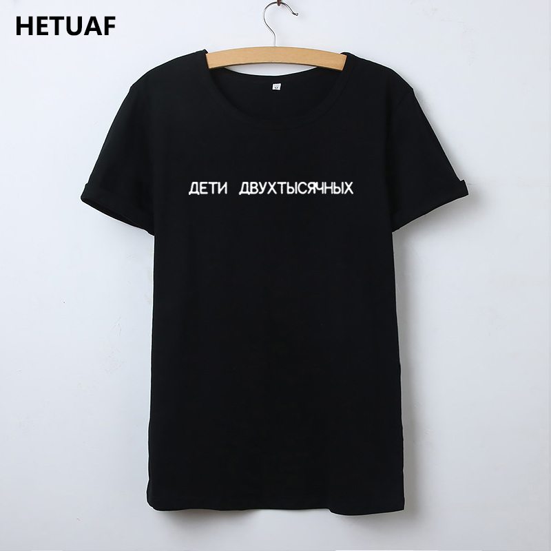 HETUAF Russian Letter   T  -  shirt   Women Fashion Printed Women's   T     Shirts   Cotton Hipster Tee   Shirt   Femme Black White Camisetas Mujer