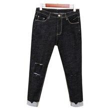 Винтажные женские джинсы для женщин в стиле бойфренд с высокой