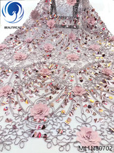 BEAUTIFICAL 3d french net lace fabric flower sequin applique latest sequins 5 yards/lot materials ML1N807