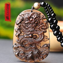 AURAREIKI ICE Obsidian Chinese Dragon Pendant Natrual Obsidian Carved Pendant Necklace Amulet Obsidian Blessing Lucky Pendant obsidian and stars