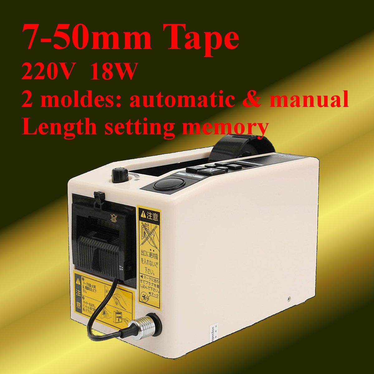 220 V 18 W dispensadores automáticos de cinta máquina cortadora de cinta adhesiva máquina de embalaje herramienta de corte de cinta equipo de oficina