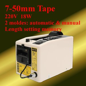 220V 18W Automatic Tape Dispensers Cutte