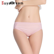 3pcs/lot Women Silk Panties 100%Real Silk and Side laces Sexy Underwear Comfortable seamless Underpants 2019 Black Lace Briefs