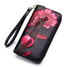 Купить с кэшбэком Floral Embossed Genuine Leather Wallet Women Wallets Long Zipper Money Purse Coin Pocket Clutch Handbag Card Holder Portomonee